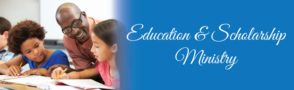 education_scholarship_ministry