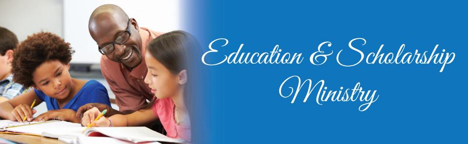 education_scholarship_ministry